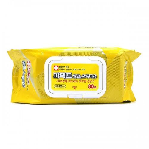 Korea Disinfection wipes FHA-CA-CMC-033