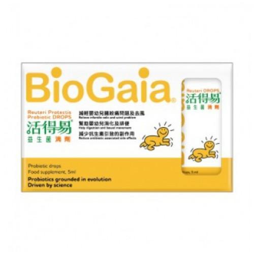 日本命力 BioGaia活得易 益生菌滴劑
