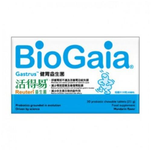 日本命力 BioGaia活得易 健胃益生菌